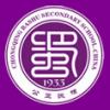 重庆市巴蜀中学